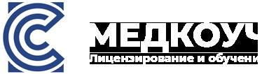 МедКоуч